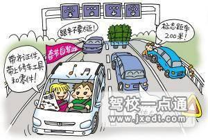春节自驾回家如何应对多变天气