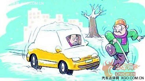 元旦期间有雨雪 路滑行车要小心